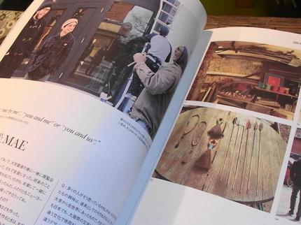 製品カタログのページもありますが、メインは人と人との間に醸す空気感