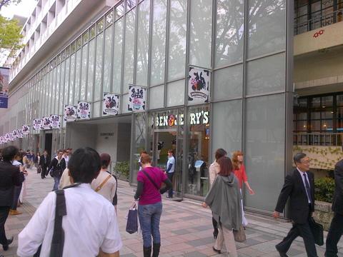Shibuya-Ku-20120418-00011-thumbnail2