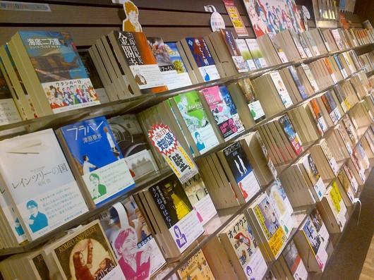 bookstore-thumbnail2