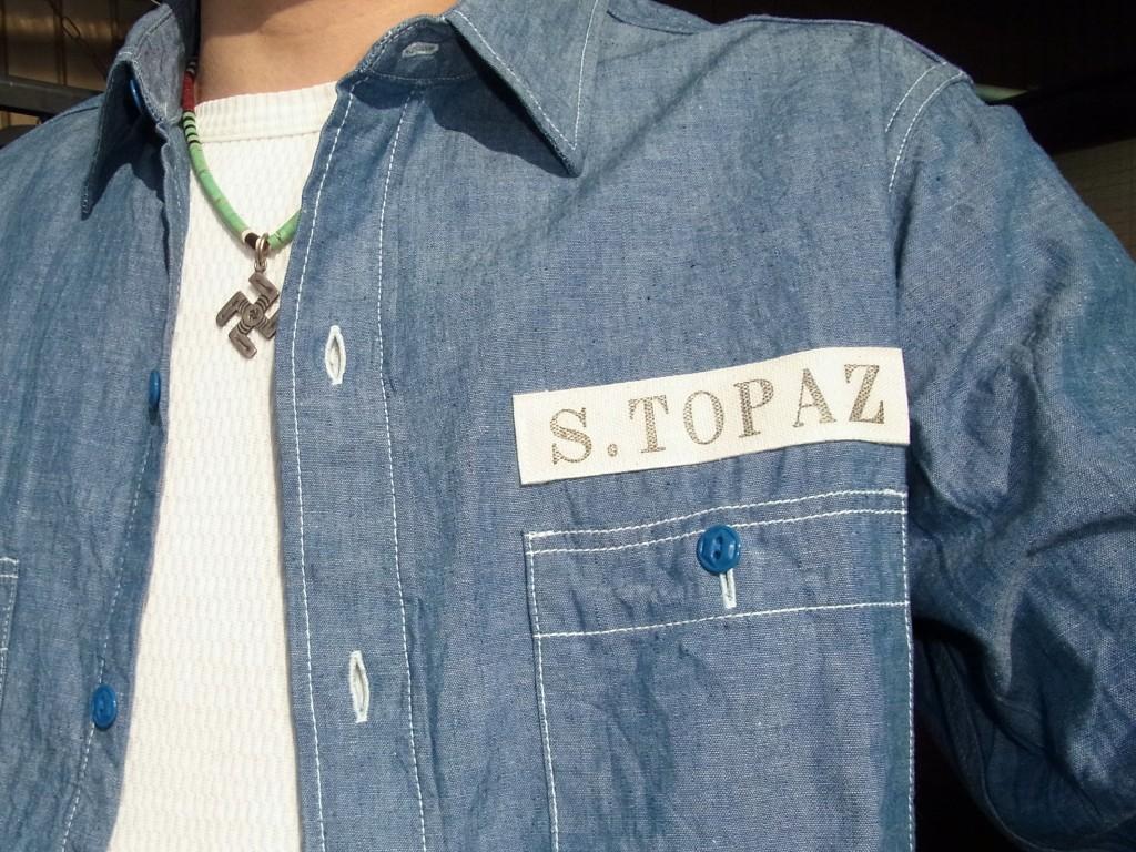 """正式には""""San francisco Garments TOPAZ""""です"""